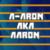 View A_Aron_AKA_Aaron's Profile