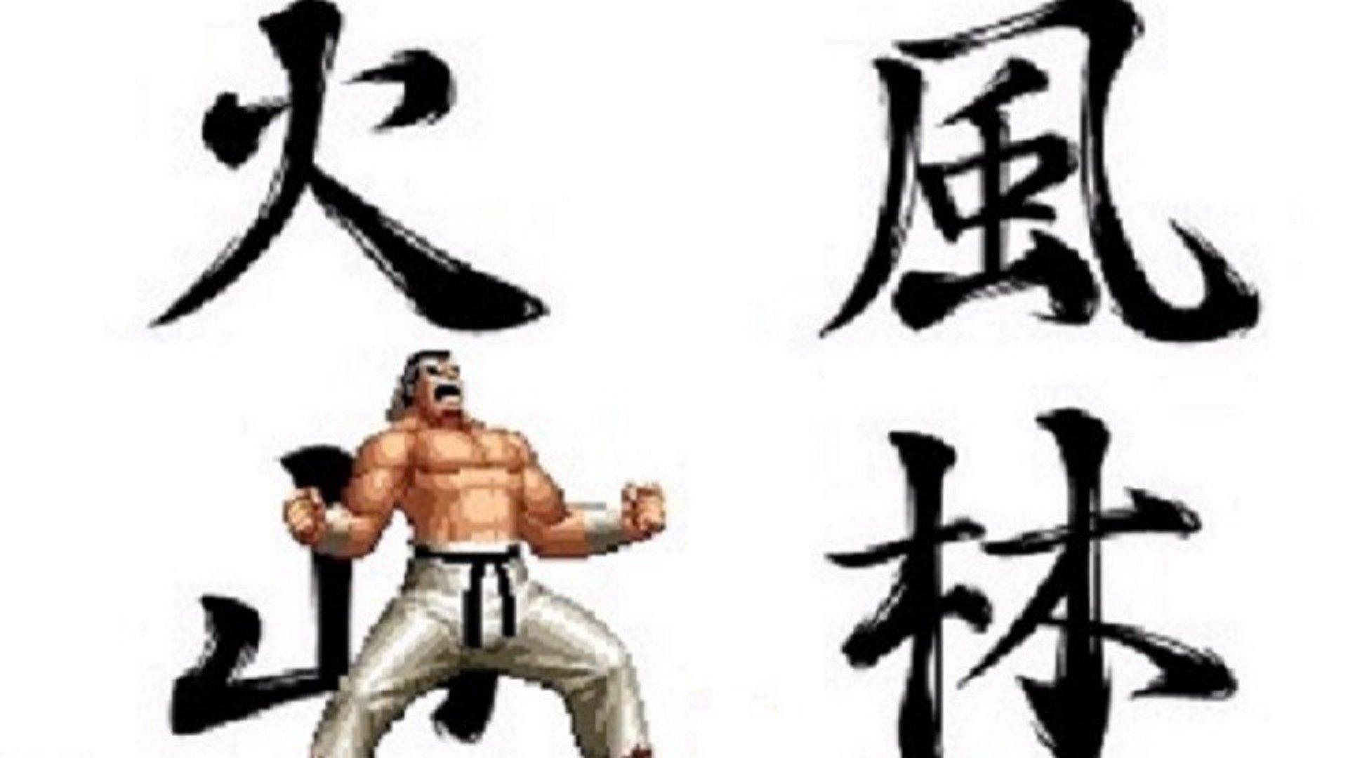 (B.F.) ~台灣大門~(daimon)   睏!