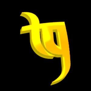 tommygun684 Logo