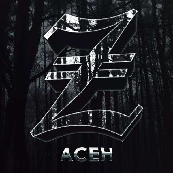 AcehVII