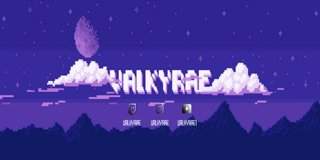 Profile banner for valkyrae