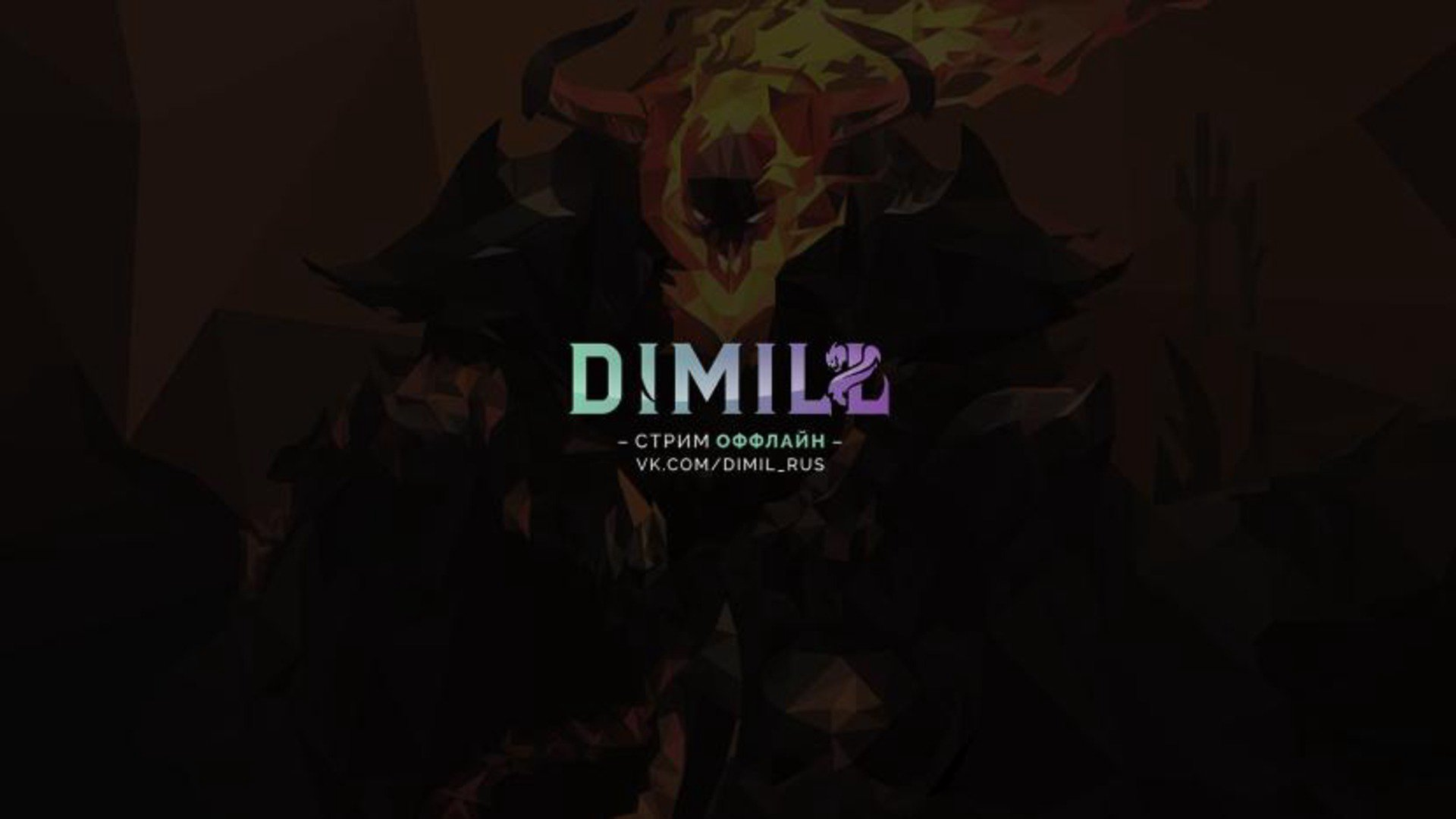 Twitch stream of Dimill