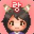 View 소랑's Profile
