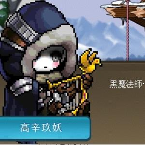 高辛玖瑤 Logo