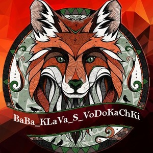 Baba_klava_s_vodokachki_