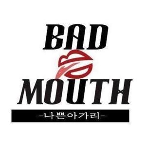 Badmouth1