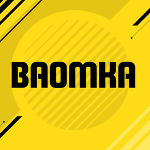 baomka