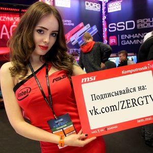 Аватарка стримера Помочь с турнирами по SC2 | ZERGTV