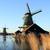 View Windmill_City's Profile
