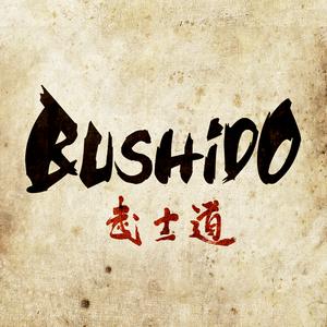 bushido88 Logo