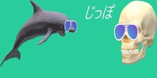 Profile banner for zippomatt