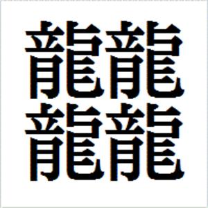 kewickviper Logo