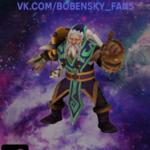 bobensky_