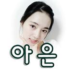 View stats for 아은 (1aeun)