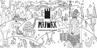 Profile banner for marshakbooks