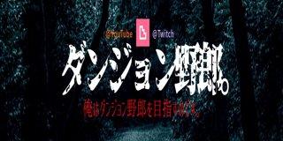 Profile banner for tokumacode