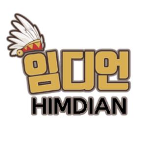 himdian