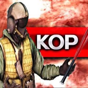 kop_tv Logo