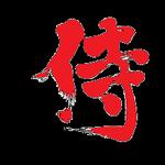 View stats for SamuraiYudansha