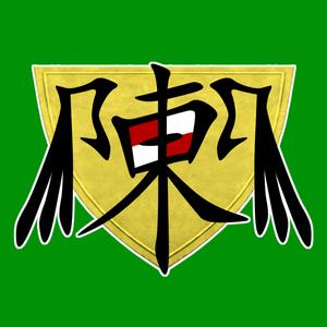 Jchensor