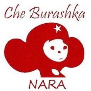 CheBurashkaNara