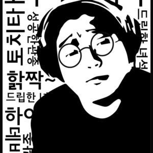 고추참치2 Logo