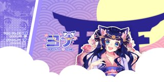 Profile banner for yona_ch