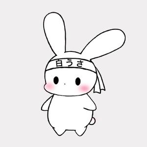 shiro_usa_bg Logo