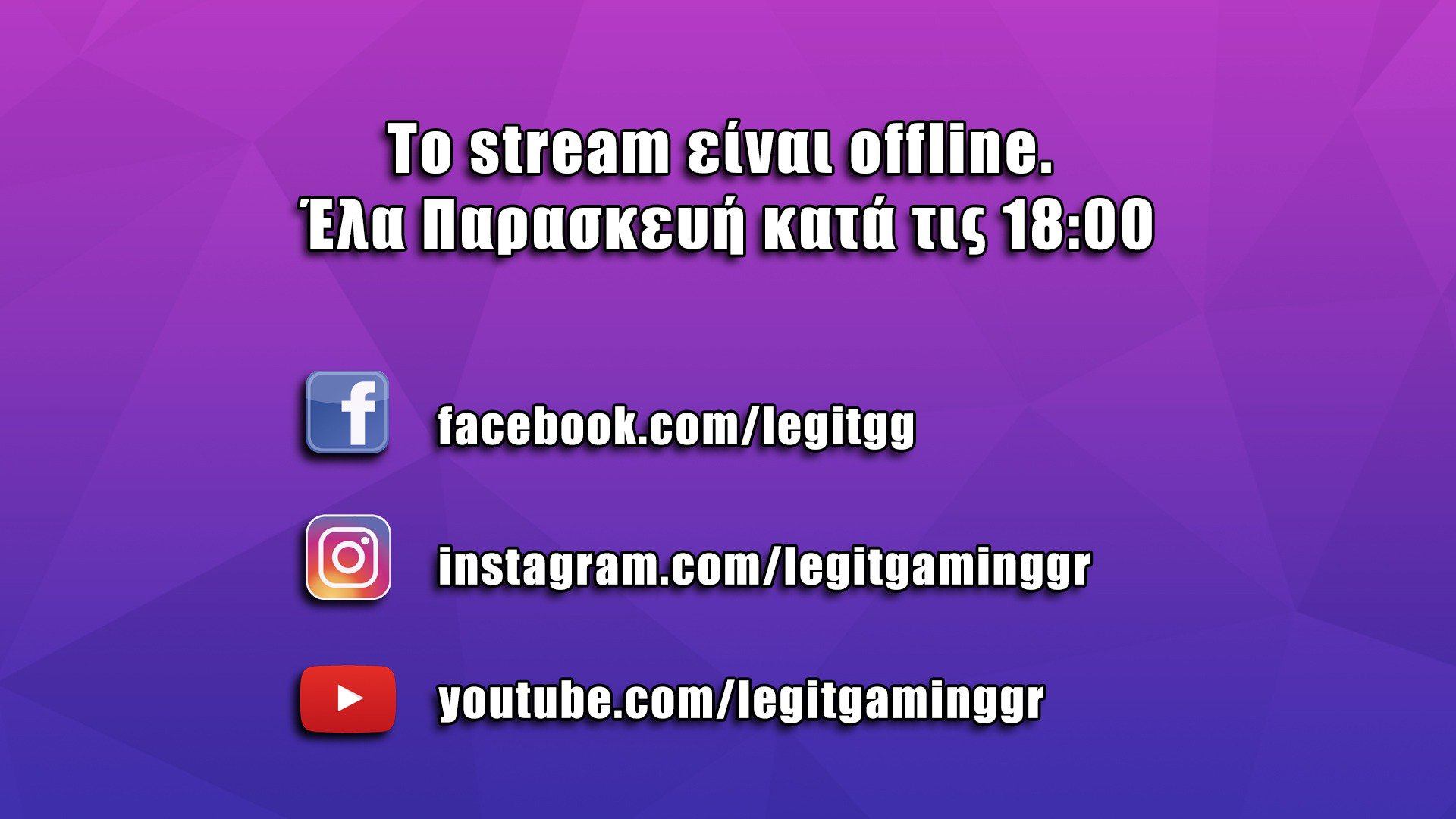 Twitch stream of LegitGamingGR