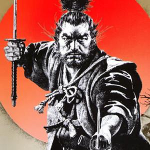 View DaishoChikara's Profile