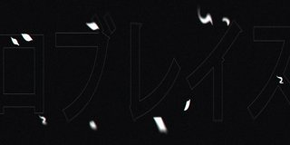 Profile banner for robleis