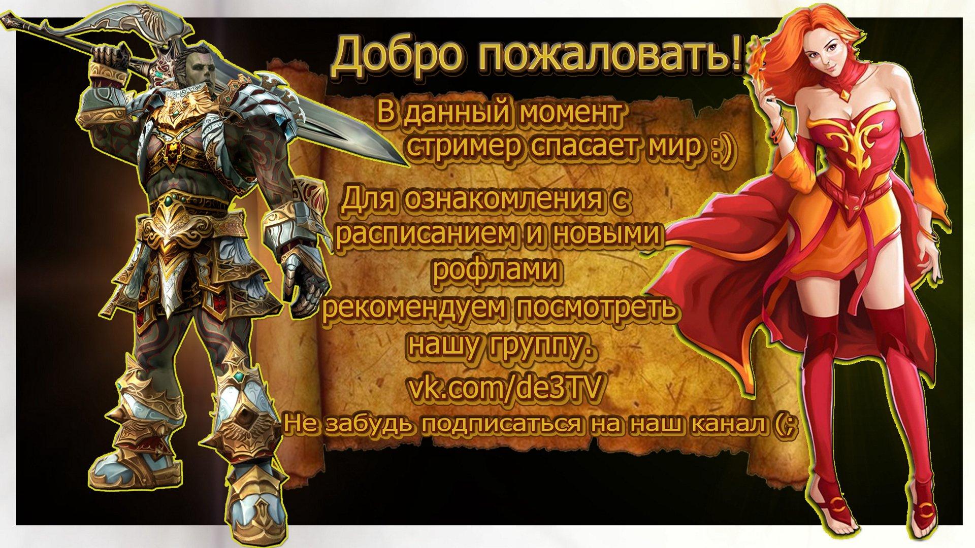 de3tv video banner