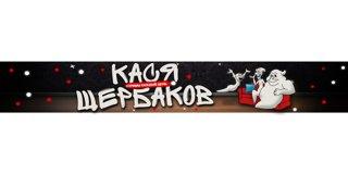 Profile banner for kasyascherbakov