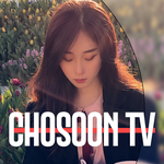 View stats for 초순 (chosoon)