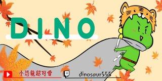 Profile banner for dinosaur555