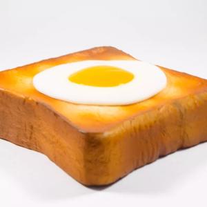 View EggToastMan's Profile
