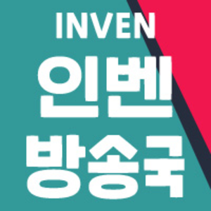 teaminven