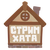 avatar for strimhata