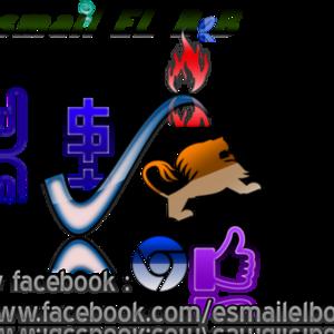 View EsmailELBoBForGames's Profile