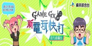 Profile banner for vlgamegx