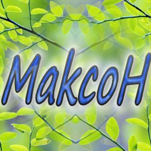Канал MakcoH7