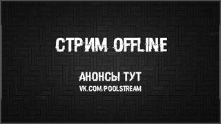 pool_stream