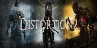 Profile banner for distortion2