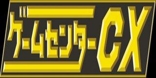 Profile banner for gccx_subtitled