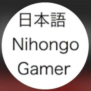 NihongoGamer