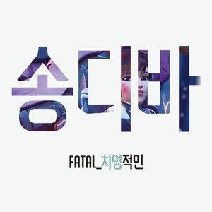 fatalnim_