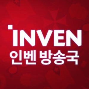 View stats for inven_tv