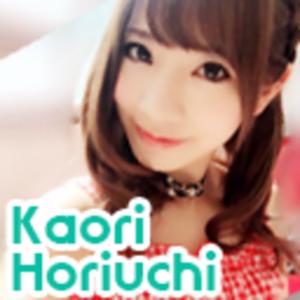 Kaori bsp profile image 55c235ac4dfd8623 300x300