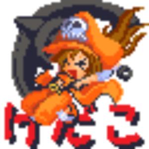 kedako-profile_image-afb3b3dd0e3c2c22-300x300.png