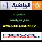 koora-online koora-online